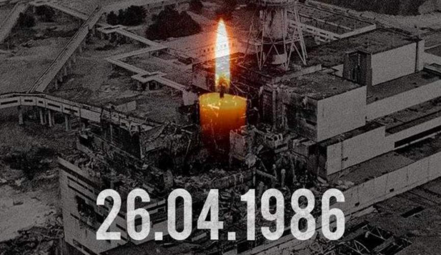 26 квітня – День пам'яті Чорнобильської трагедії » Профспілка ...
