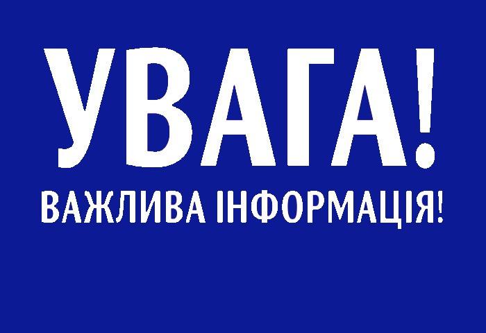 Звернення СПО об'єднань профспілок: ні рабській праці в Україні ...